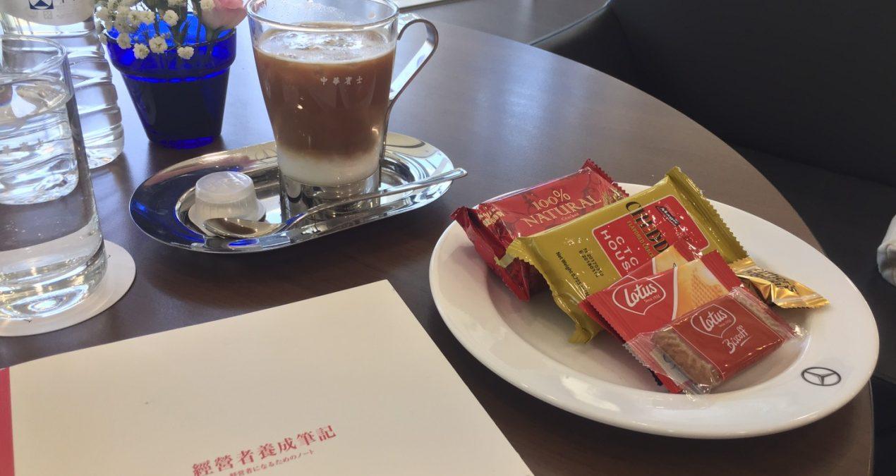 台南中華賓士保養及展間分享