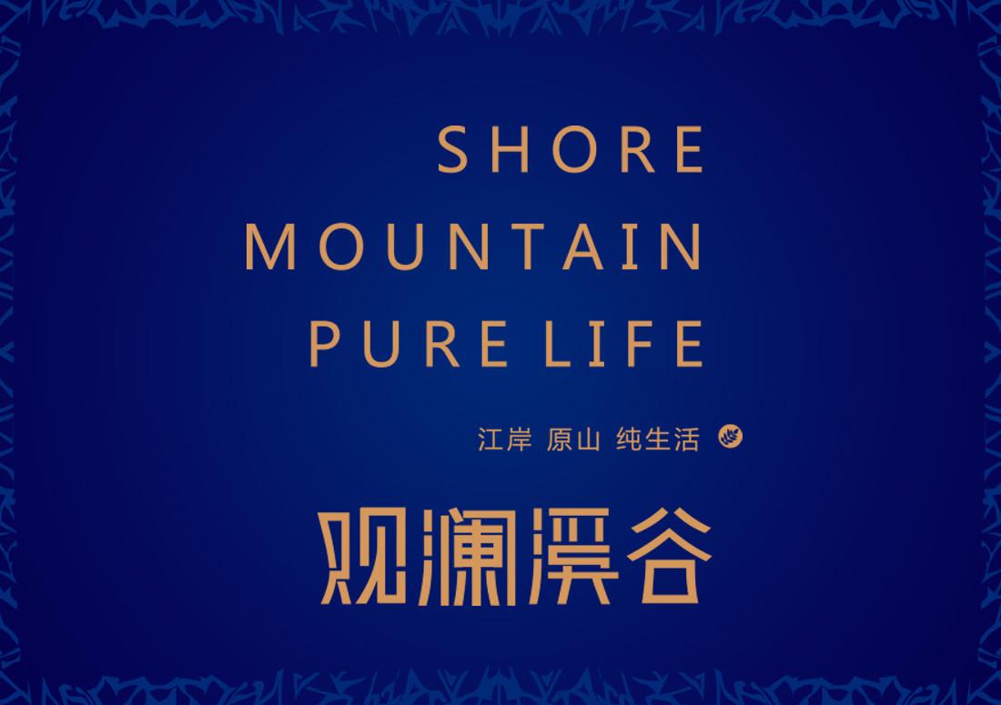shore_1-1100x775