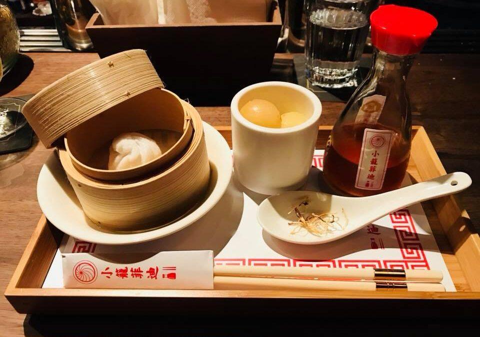 台南TCRC調酒排隊指南-亞洲50大酒吧