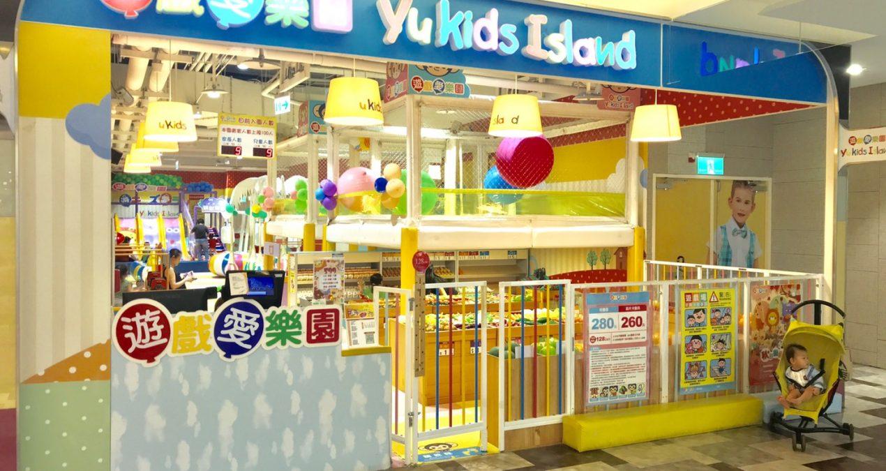 遊戲愛樂園台南南紡店遊玩分享