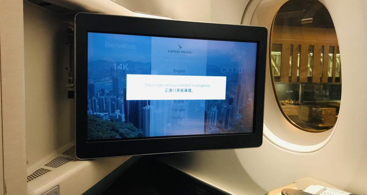 伯斯-香港A350國泰航空商務艙飛行記錄