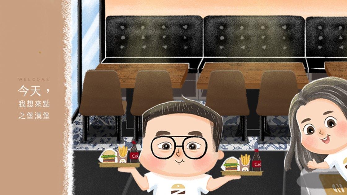 為什麼我推薦之堡‧Zhizhi Burger?台南漢堡店、台南包場